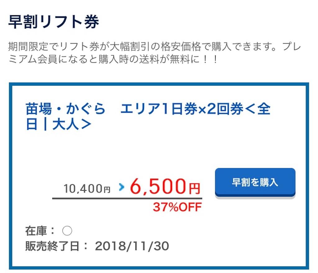 f:id:akito825:20181026165422j:image