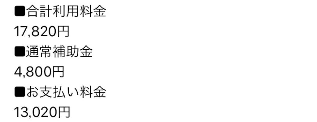 f:id:akito825:20181029190804j:image