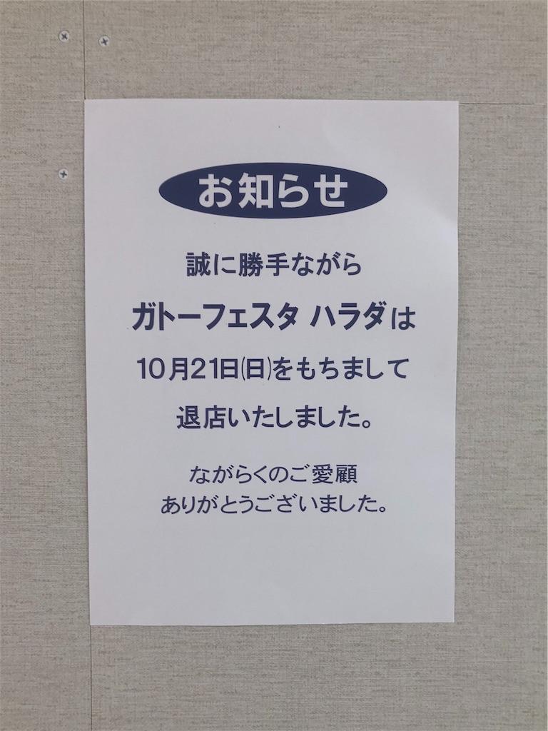 f:id:akito825:20181030183516j:image