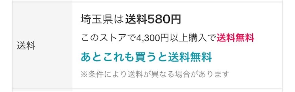 f:id:akito825:20181031200903j:image