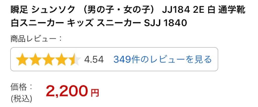 f:id:akito825:20181031200914j:image