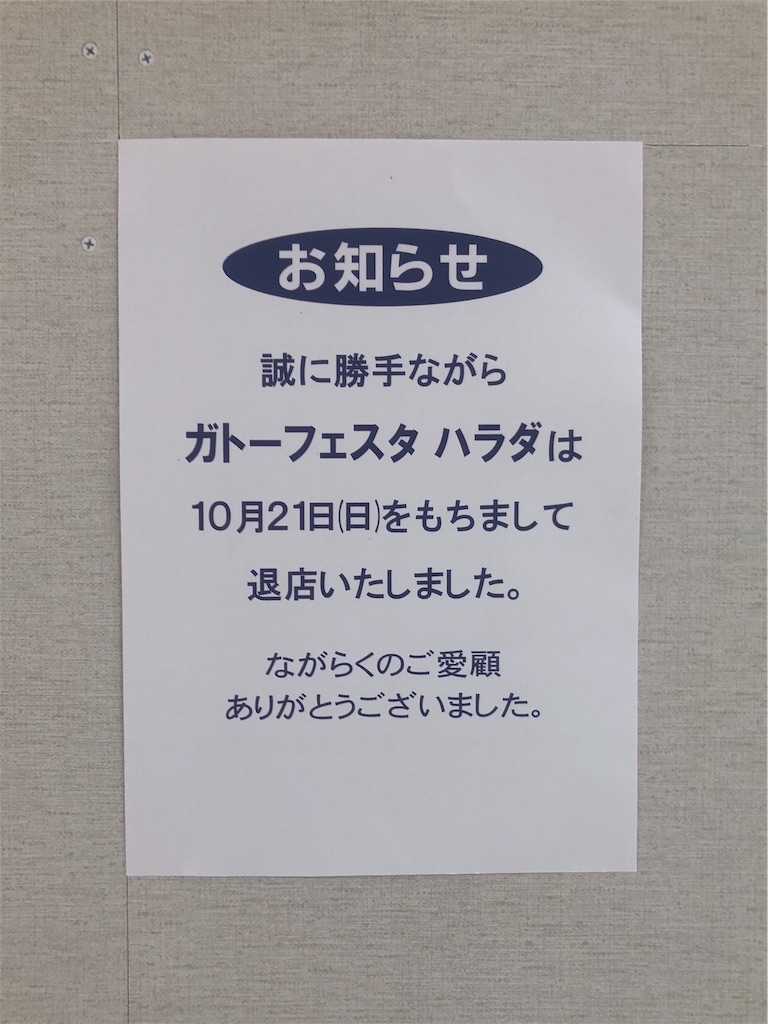 f:id:akito825:20181101190116j:image