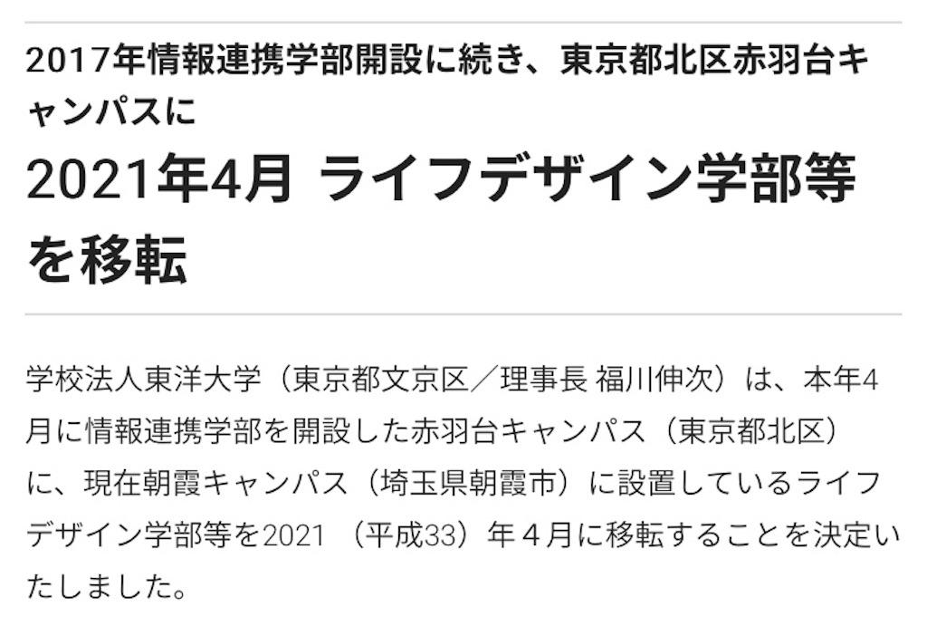 f:id:akito825:20181104182503j:image