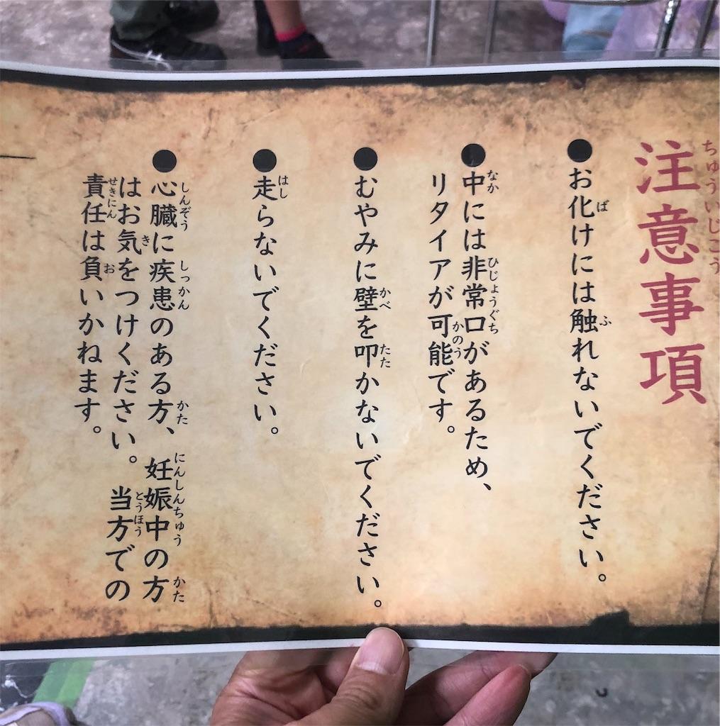 f:id:akito825:20181105193200j:image