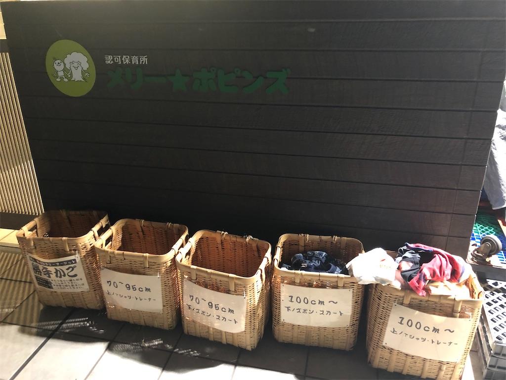f:id:akito825:20181111220101j:image
