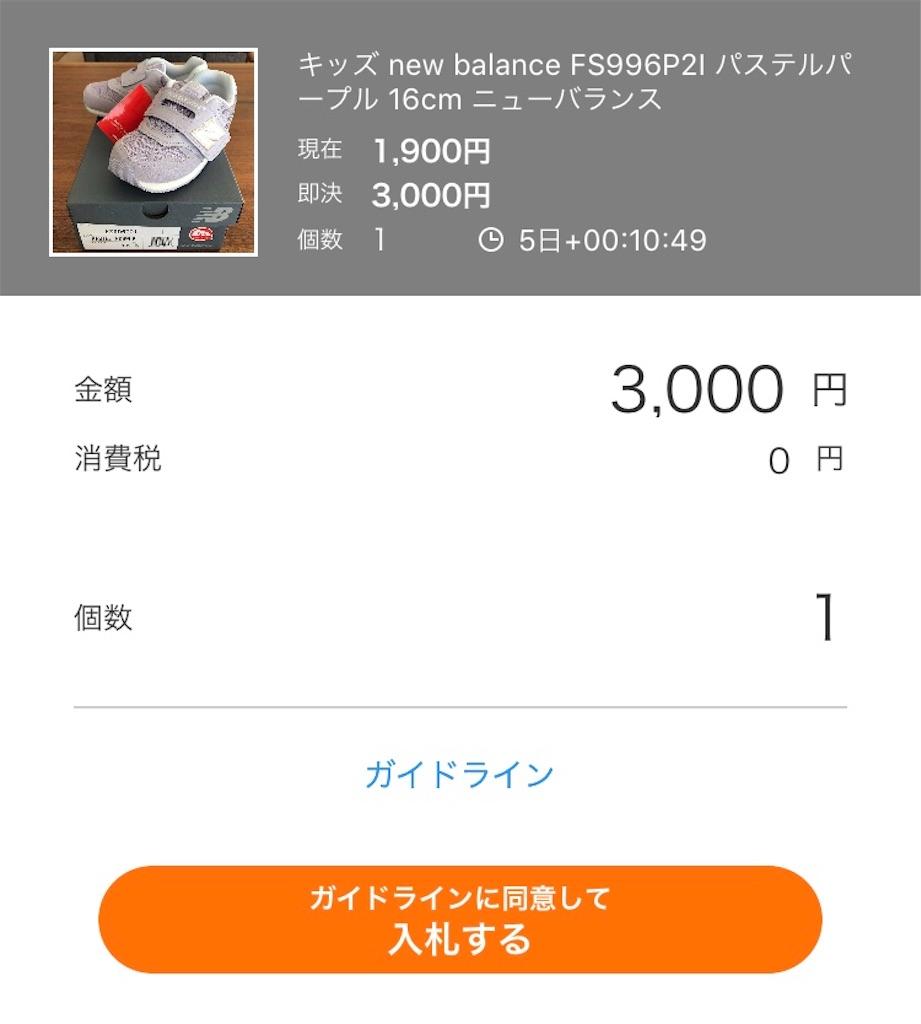 f:id:akito825:20181112184947j:image