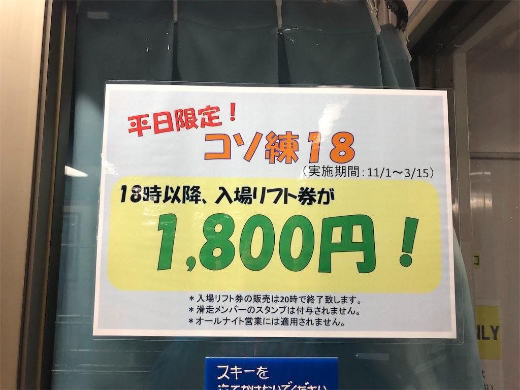 f:id:akito825:20181117182046j:plain