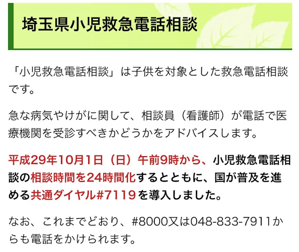 f:id:akito825:20181124152931j:image