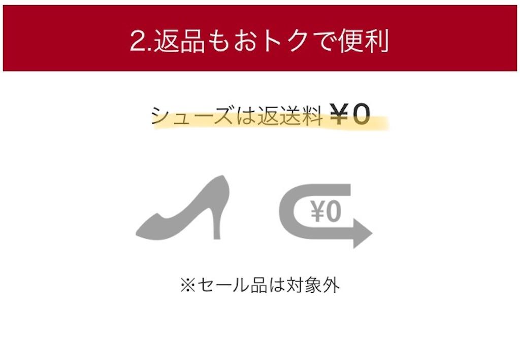 f:id:akito825:20181125182444j:image