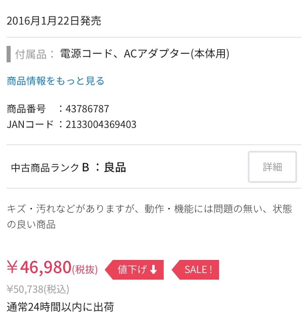 f:id:akito825:20181126180158j:image