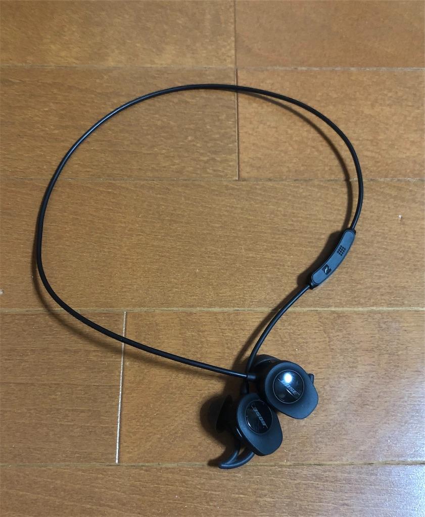 f:id:akito825:20181127114807j:image