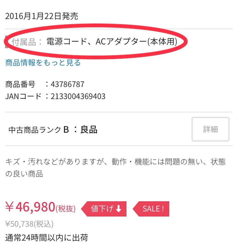 f:id:akito825:20181129194144j:image