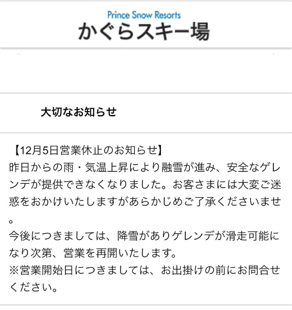 f:id:akito825:20181205193600j:image