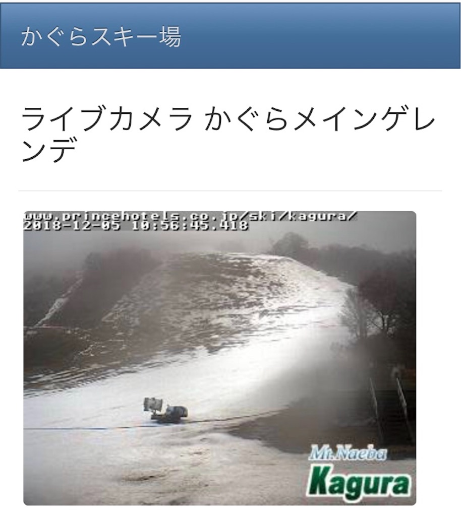 f:id:akito825:20181205193604j:image