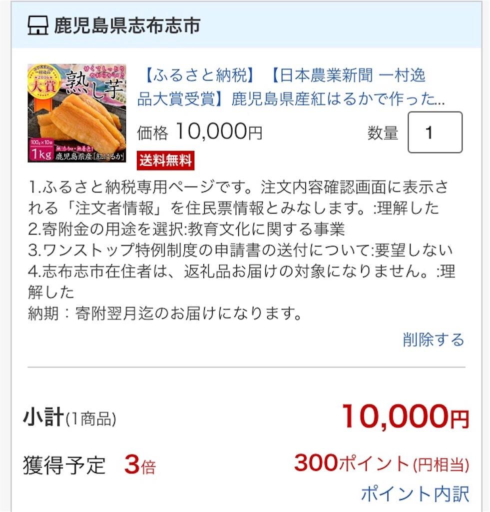 f:id:akito825:20181206195756j:image