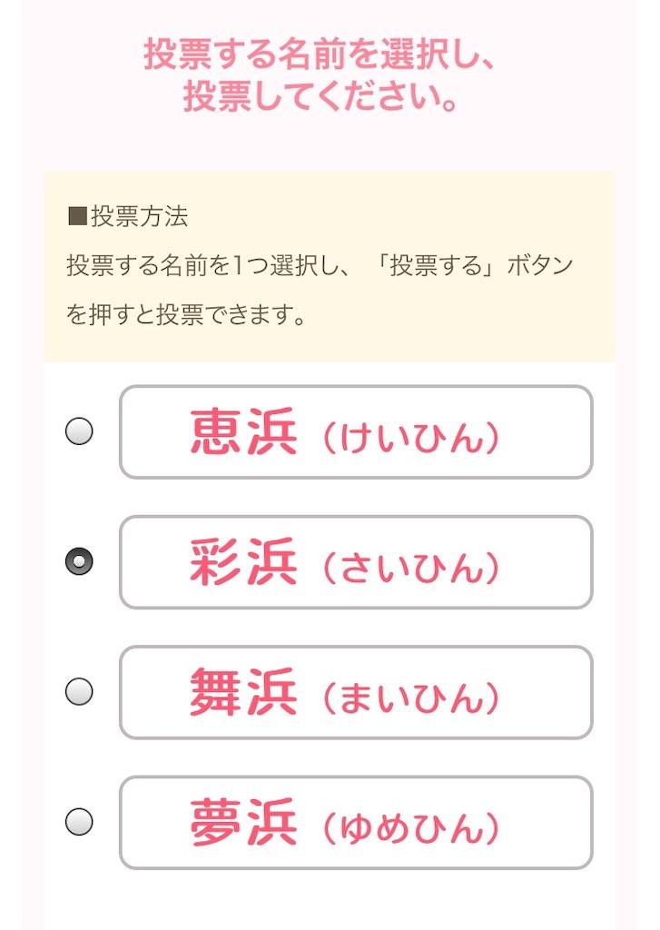 f:id:akito825:20181217174848j:image
