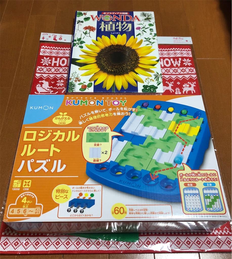 f:id:akito825:20181223170311j:image