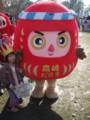 たか丸 高崎市のキャラ。群馬といえばダルマ!