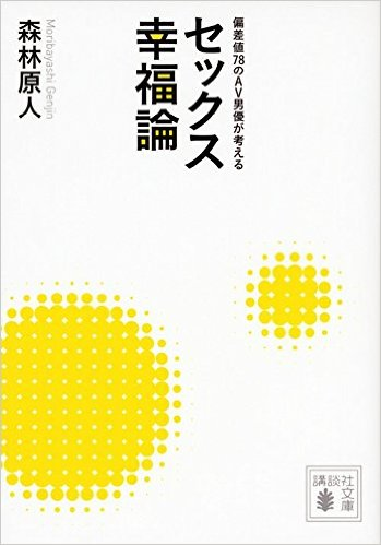 f:id:akito_ppp:20171107063350j:plain