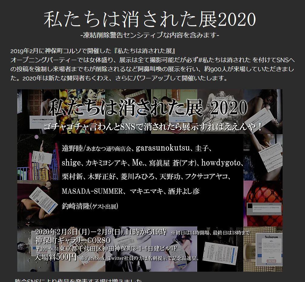f:id:akito_ppp:20200204070628j:plain