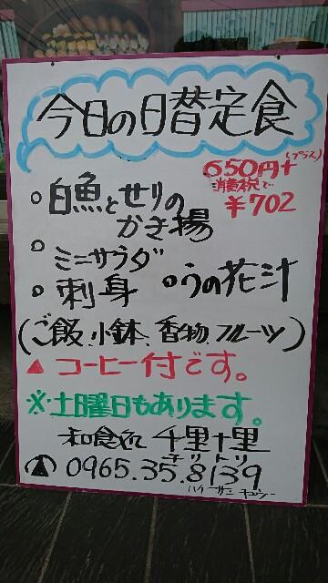 f:id:akitokokomi0624:20170428111349j:image