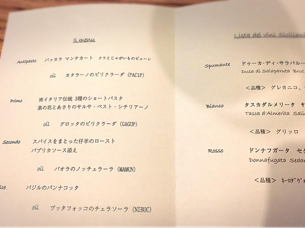 f:id:akitomu1215:20170225181516j:plain