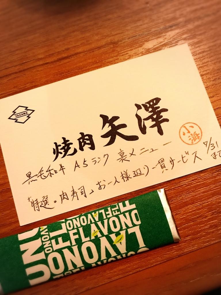 f:id:akitomu1215:20170531231818j:plain