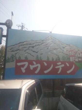 f:id:akitsuki:20121021113159j:image