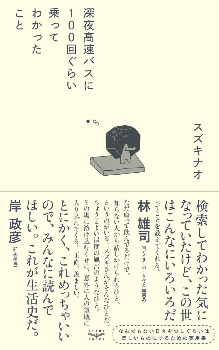f:id:akiu:20191010203731j:plain