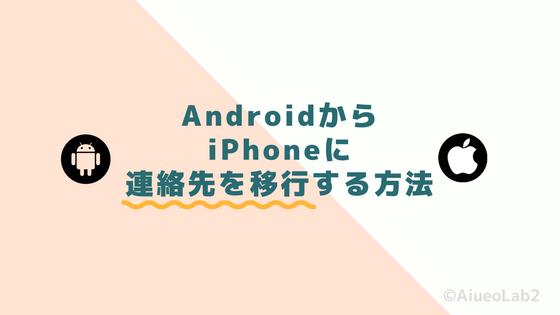 f:id:akiueos:20180226104347p:plain