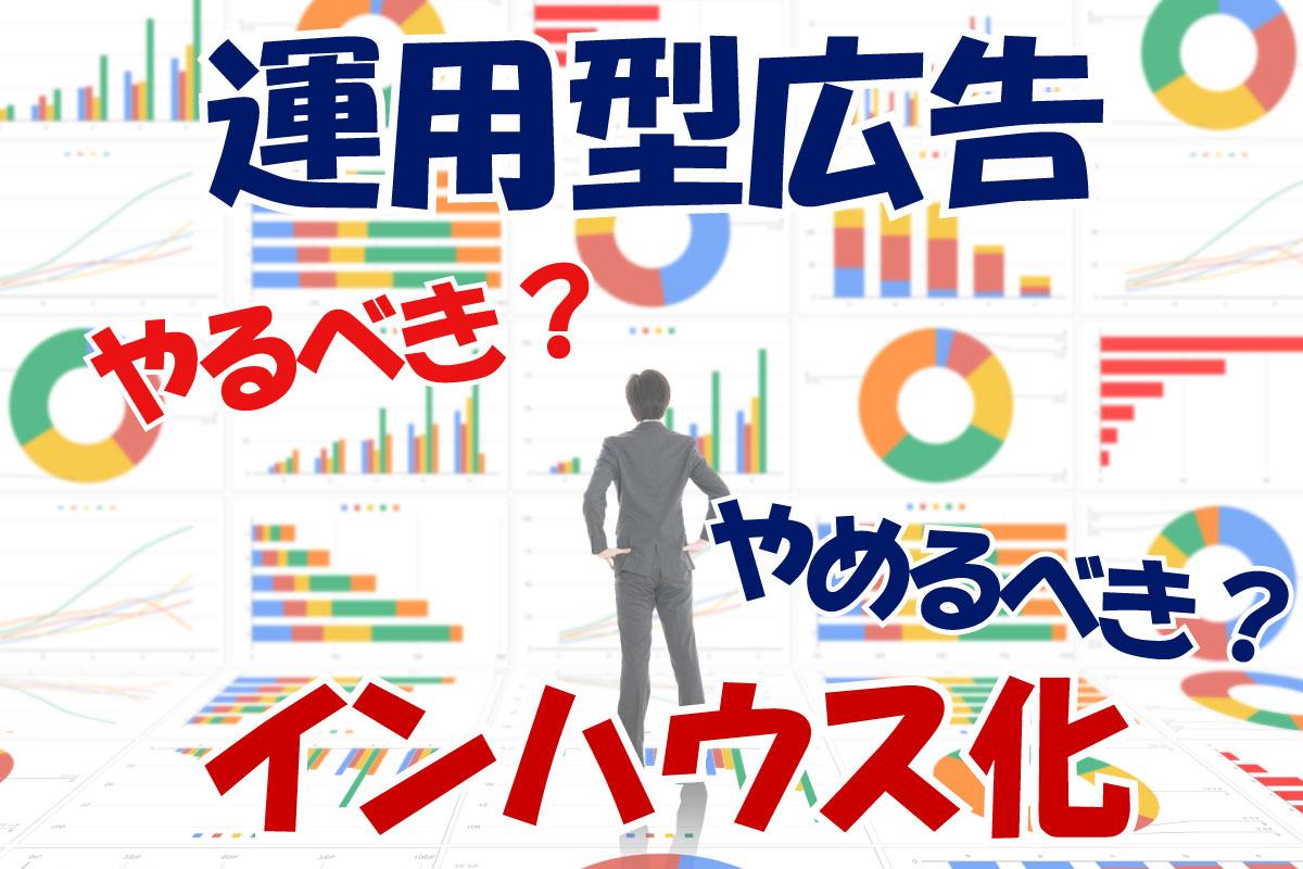 f:id:akiura774:20210312094059j:plain
