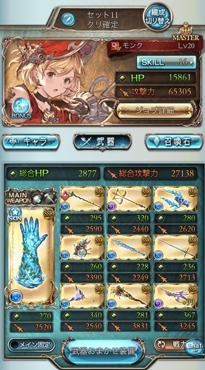 f:id:akiura774:20210312160240j:plain
