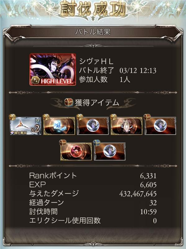 f:id:akiura774:20210312161121j:plain