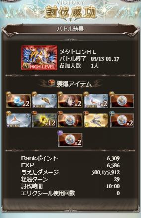 f:id:akiura774:20210314222004p:plain