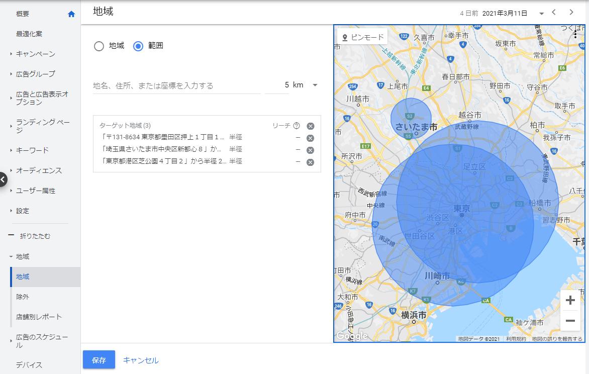 f:id:akiura774:20210315175257p:plain