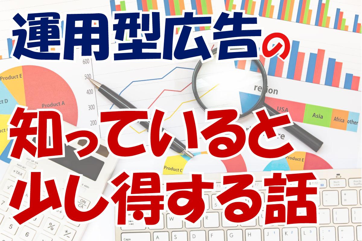 f:id:akiura774:20210315181012j:plain