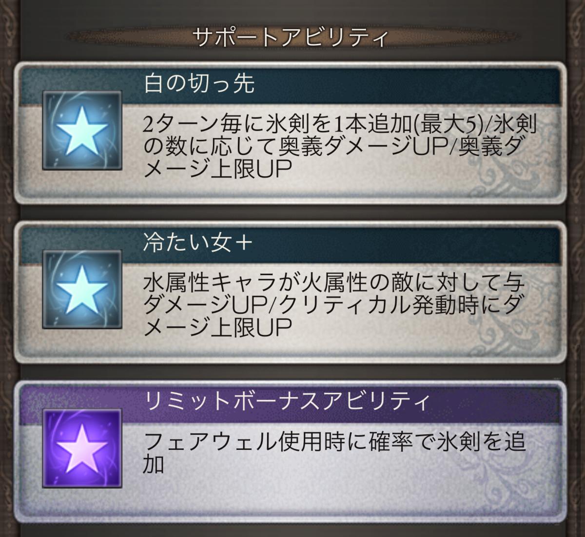 f:id:akiura774:20210319114606p:plain
