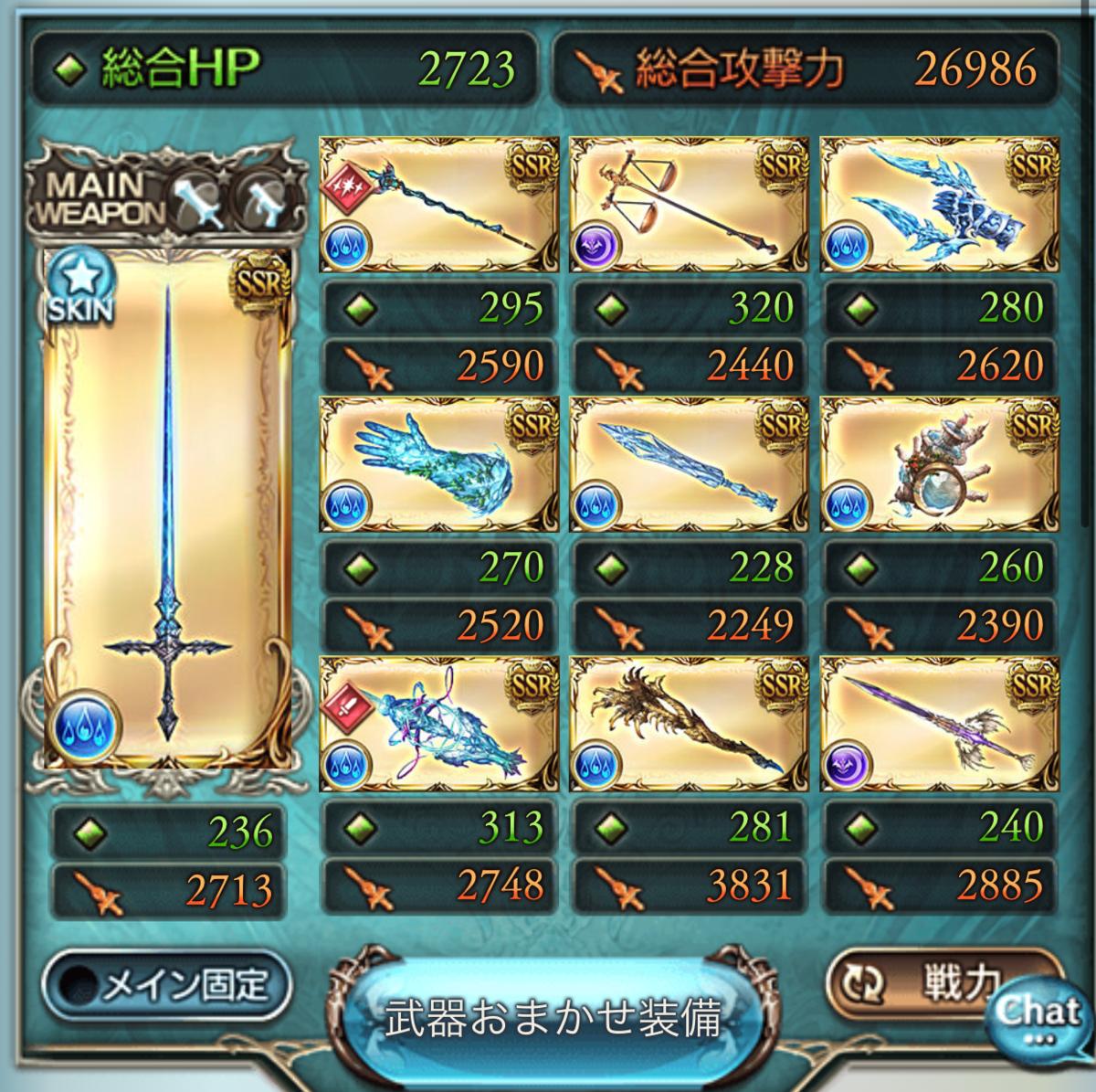 f:id:akiura774:20210319114904p:plain
