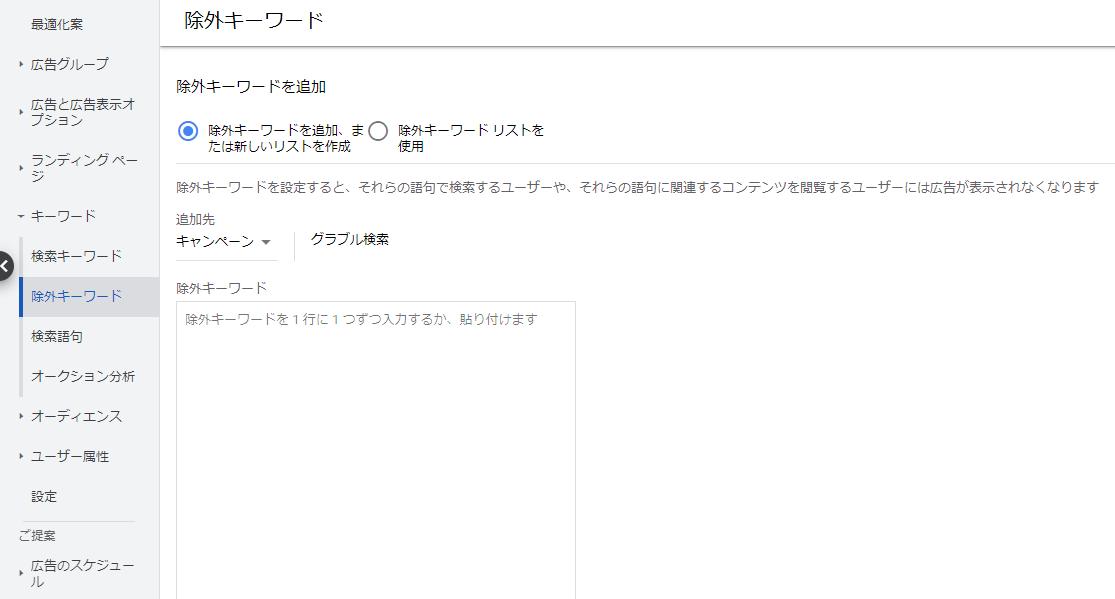 f:id:akiura774:20210322102956p:plain