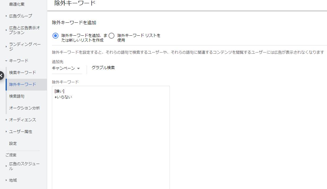 f:id:akiura774:20210322103102p:plain