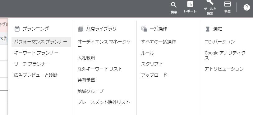f:id:akiura774:20210322114145p:plain