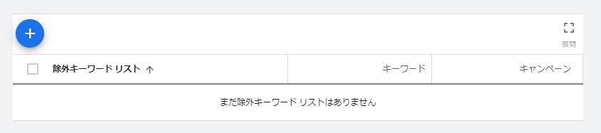 f:id:akiura774:20210322114216p:plain