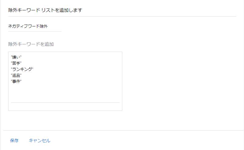 f:id:akiura774:20210322114228p:plain