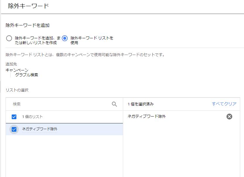 f:id:akiura774:20210322114521p:plain