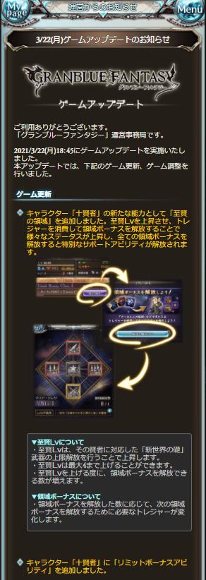 f:id:akiura774:20210323000323p:plain