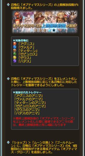 f:id:akiura774:20210323001136p:plain