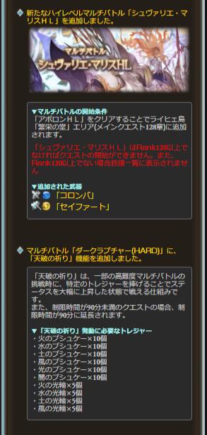 f:id:akiura774:20210323001716p:plain