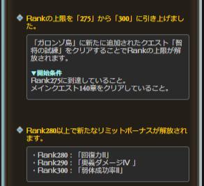 f:id:akiura774:20210323002124p:plain