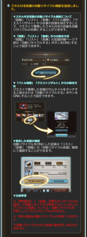 f:id:akiura774:20210323002322p:plain