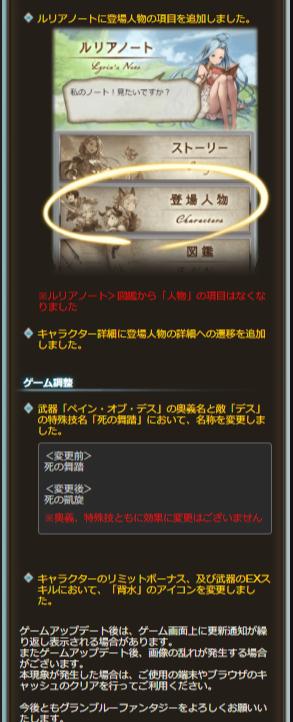 f:id:akiura774:20210323002546p:plain